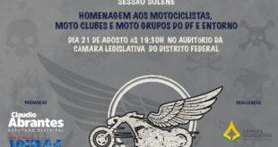Câmara presta homenagem a motociclistas e moto clubes do DF e Entorno